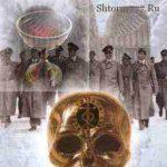 Найдена ли нацистами чаша Святого Грааля?