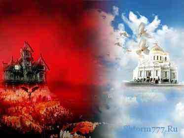 Есть ли жизнь после смерти, Рай и ад