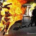 Дьявольский огонь, или пирокинез