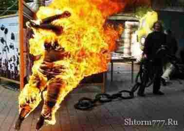 Пирокинез, Самовозгорание человека