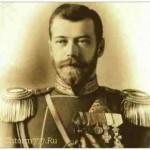 Последний русский император и два страшных пророчества