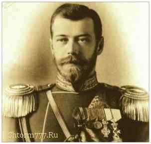 Последний русский император, пророчества