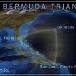 Тайны Бермудского треугольника — хроника