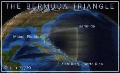 Бермудский треугольник, хроника