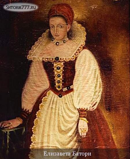 Елизавета Батори-1