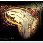 Искривление внутреннего Времени и Пространства