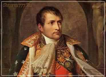 Наполеон, пророчества