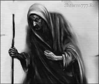 Останкино, Пророчества