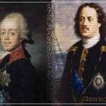Призраки русских императоров Петра I и Павла I