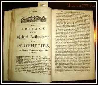 Предсказания Нострадамуса, Антихрист