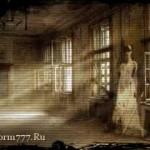 Охота на призраков или Белая Дама и другие приведения