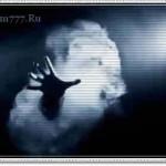 Привидение ведьмы или злые потусторонние силы?