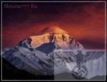 Третий рейх, Тибет