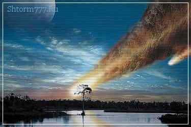 НЛО, тайны космоса