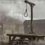 Смертная казнь, которая так и не состоялась
