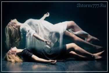 Выход из тела, после смерти