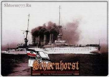Флот Третьего рейха
