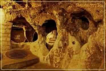 Карлики - их подземные города