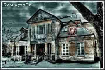 Проклятые дома