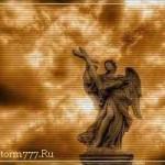 Явление Ангелов
