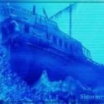Сокровища затонувшего корабля