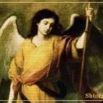 Ангел-хранитель, вестник — посланник