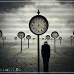 Невольные гости из прошлого или необъяснимое время