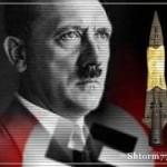 Копье Лонгина для Гитлера или осознание великой миссии