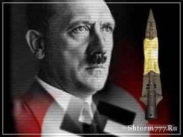 Копье Лонгина, Гитлер