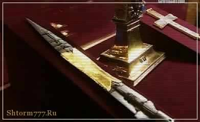 Копье Лонгина, Копье Судьбы