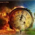 Страшные уроки истории или эксперименты со временем