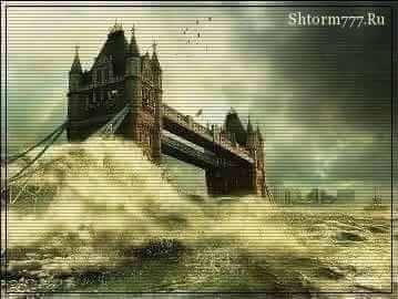 Предсказания - будущее Земли или период бедствий