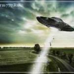 Пришельцы из другого Времени — из Будущего? или встреча с НЛО