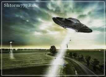 Пришельцы из Будущего, встреча с НЛО