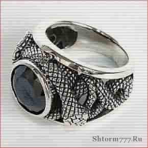 Проклятое кольцо