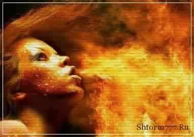 Самовозгорание человека, факты