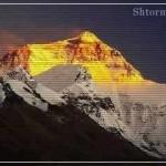 Шамбала — Тибет