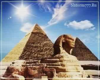 Тайны египетских пирамид , сфинкс, послание потомкам