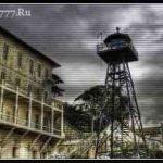 Проклятая тюрьма Алькатрас