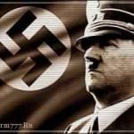 Астрология Третьего рейха или предсказание для Гитлера