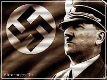 Астрология Третьего рейха, предсказание для Гитлера