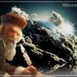 Будущее мира в пророчествах Нострадамуса