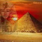 Тайна проклятия гробницы Тутанхамона