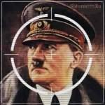 Покушение на Гитлера или фюрера хранило Провидение?