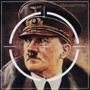 Покушение на Гитлера