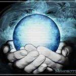 Будущее предсказанное пророками