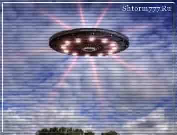 Встречи с НЛО