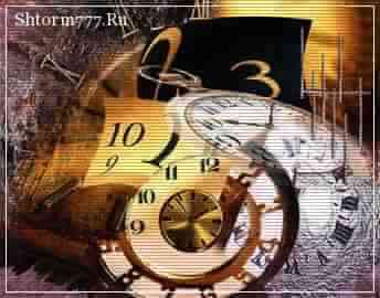 Параллельное время, ход времени