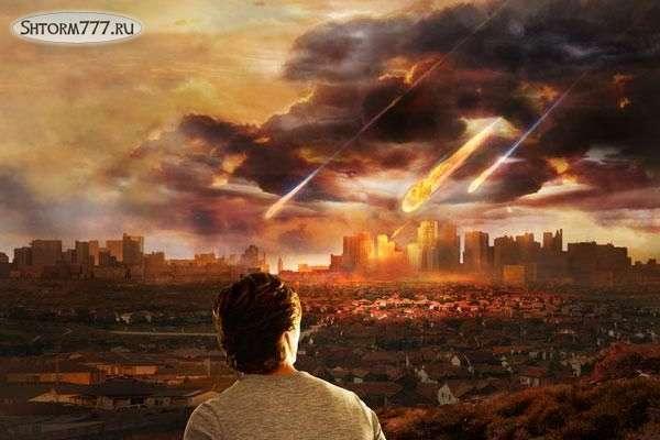 Пророчества о конце света-1