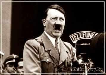 Психическое здоровье Гитлера
